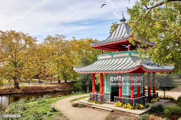 The Chinese Pagoda, in Victoria Park, London from a high angle view in Autumn.
