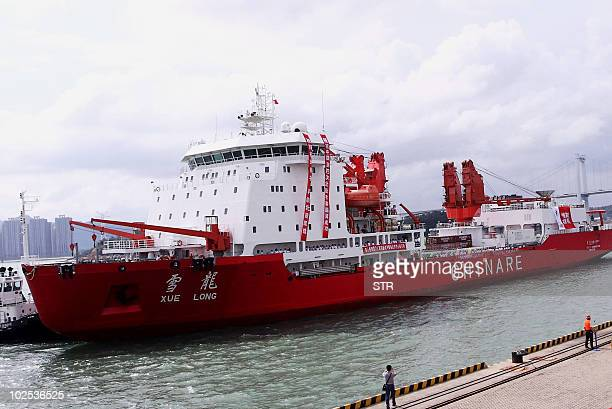 The Chinese research vessel and icebreaker Xuelong which will depart for the Arctic arrives in Xiamen south China's Fujian province on June 27 as the...
