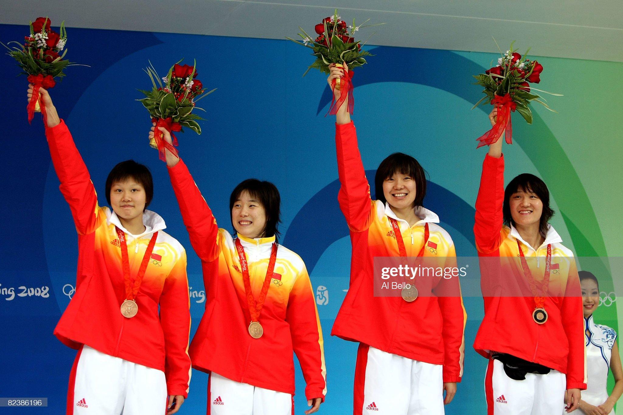 Olympics Day 9 - Swimming : Fotografía de noticias