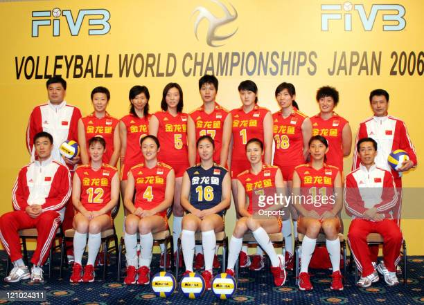 The Chinese Womens' National Team prepares for the 2006 Volleyball World Championships in Sapporo Japan on October 30 2006