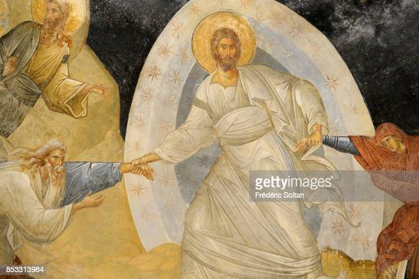 The Chora Church in Istanbul. Mosaics in the Church of the Holy Saviour in Chora, considered to be one of the most beautiful surviving examples of a...