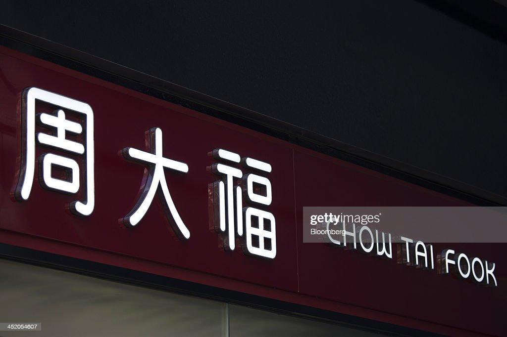 Chow Tai Fook Jewellery Group Ltd. Half-Year Earnings News Conference : News Photo