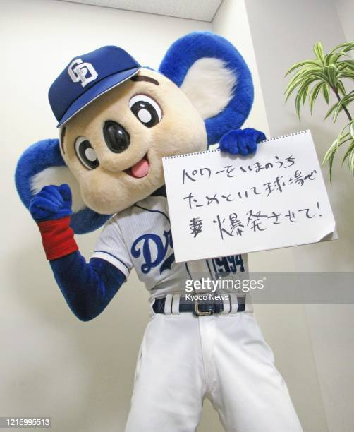 The Chunichi Dragons' mascot Doala holds a message for fans in Nagoya, central Japan, on May 23 ahead of the start of the coronavirus-delayed season...