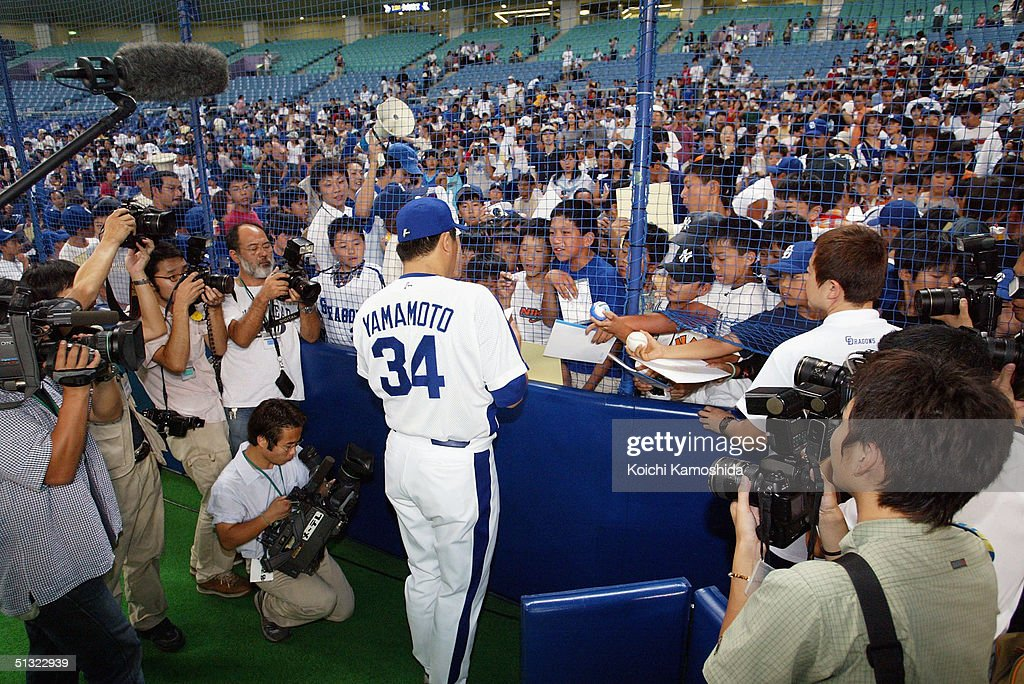 The Chunichi Dragons player Masa Yamamoto meets fans at Nagoya Dome, on September 19, 2004 in Nagoya, Japan.The Chunichi Dragons and the Yomiuri Giants scheduled games for Saturday and Sunday were cancelled due to a players' strike. The Japan Professional Baseball Players Association decided to go on first strike September 18 and 19. The front-running Chunichi Dragons, who are closing in on their first CL championship in five years, were scheduled to play the second-place Yomiuri Giants in a three-game series at Nagoya Dome beginning Saturday.