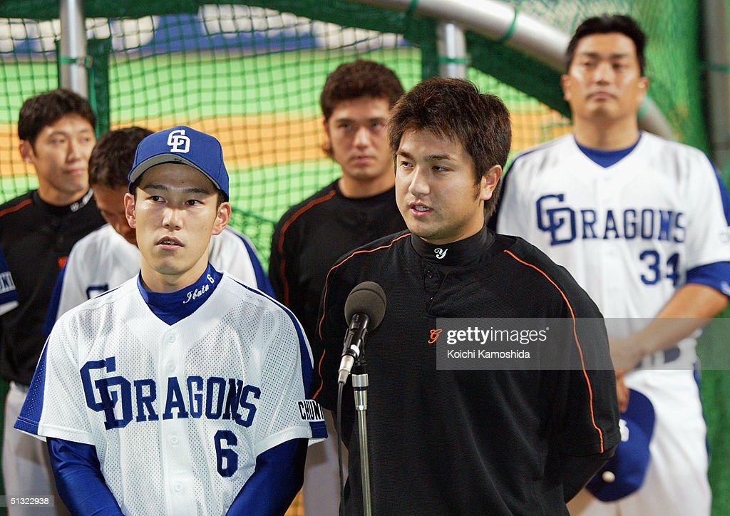The Chunichi Dragons team captain Hirokazu Ibata (L) and Yomiuri Giants team captain Yoshinobu Takahashi (R) speak to fans at Nagoya Dome, on September 19, 2004 in Nagoya, Japan.The Chunichi Dragons and the Yomiuri Giants scheduled games for Saturday and Sunday were cancelled due to a players' strike. The Japan Professional Baseball Players Association decided to go on first strike September 18 and 19. The front-running Chunichi Dragons, who are closing in on their first CL championship in five years, were scheduled to play the second-place Yomiuri Giants in a three-game series at Nagoya Dome beginning Saturday.
