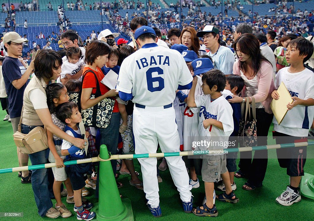 The Chunichi Dragons team captain Hirokazu Ibata meets fans at Nagoya Dome, on September 19, 2004 in Nagoya, Japan.The Chunichi Dragons and the Yomiuri Giants scheduled games for Saturday and Sunday were cancelled due to a players' strike. The Japan Professional Baseball Players Association decided to go on first strike September 18 and 19. The front-running Chunichi Dragons, who are closing in on their first CL championship in five years, were scheduled to play the second-place Yomiuri Giants in a three-game series at Nagoya Dome beginning Saturday.