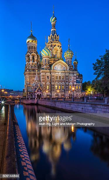 The Church of our Saviour on Spilled Blood