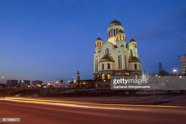 The Church on Blood in Honour of All Saints Resplendent in the Russian Land is a Russian Orthodox church in Yekaterinburg, Russia.
