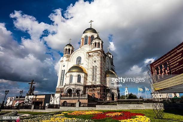 The Church On The Blood, Yekaterinburg, Siberia, R