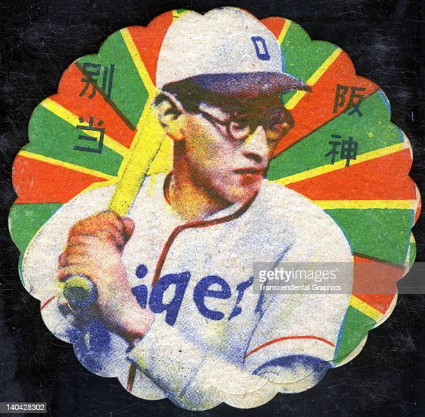The circular Japanese baseball card featuring Hall of Famer Kaoru Betto was produced in Tokyo Japan circa 1950