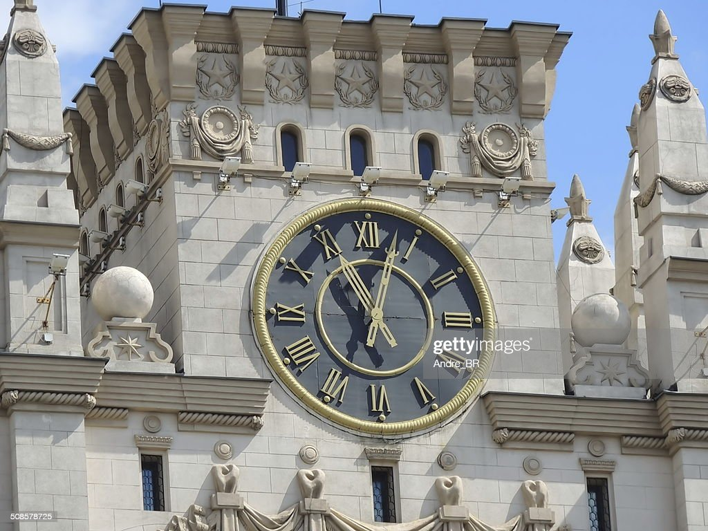 The city clock. : Stock Photo