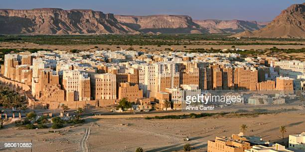 The city of Shibam in Hadramaut valley, Yemen.