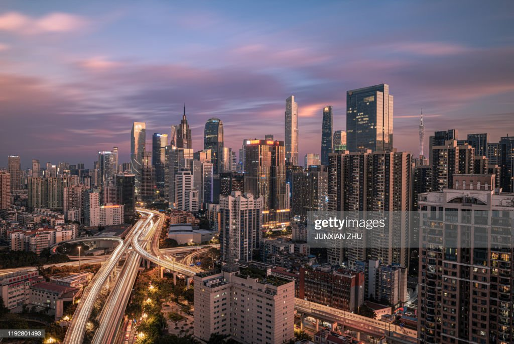 The city skyline in Guangzhou,china : Stock Photo
