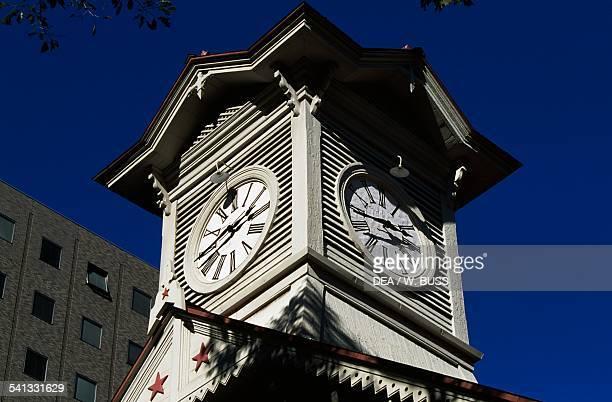 The Clock tower , Sapporo, Hokkaido, Japan.