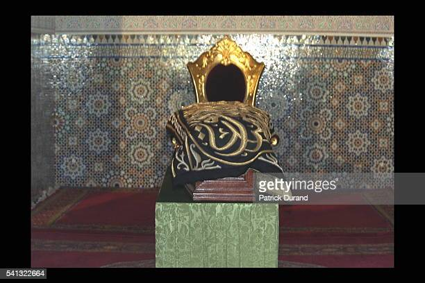 The coffin of King Hassan of Morocco
