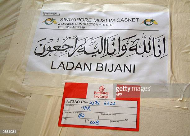 The coffin of Ladan Bijani one of the Iranian twins whose bid to lead separate lives after 29 years joined at the head ended in death in a Singapore...