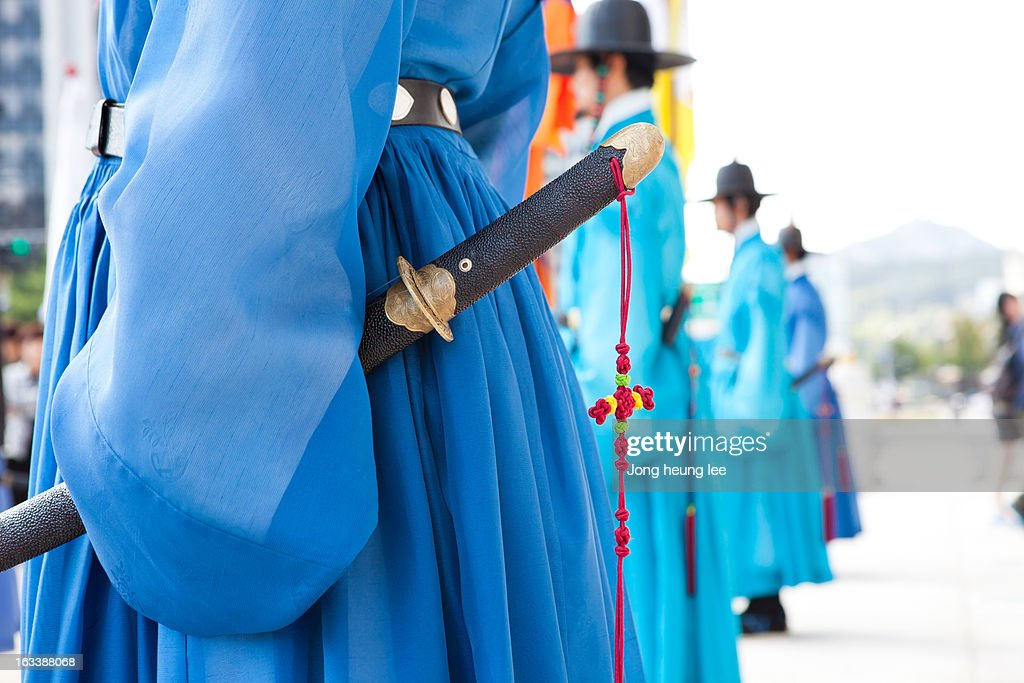 The color of the Korea : Stock Photo