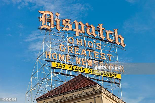 The Columbus Dispatch Building