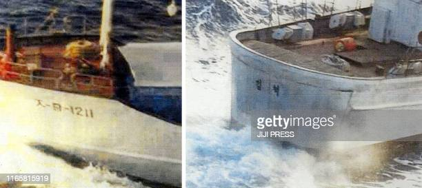 The combo photo of the bow and the stern of a suspected North Korean spy vessel sailing near Japanese waters in the Sea of Japan, 04 September 2002,...