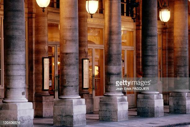 The Comedie Francaise in Paris France in 1990 The columns of the arcades of the Comedie Francaise Place Colette