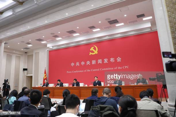 The Communist Party of China Central Committee holds a press conference to introduce and elaborate on the guiding principles of the 19th CPC Central...