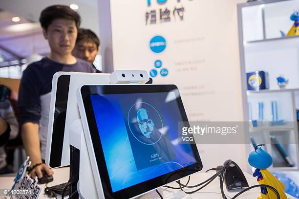 The computer works on the facial recognition at the Ant Financial booth ahead of 2016 The Computing Conference at Yunqi Cloud Town on October 12 2016...