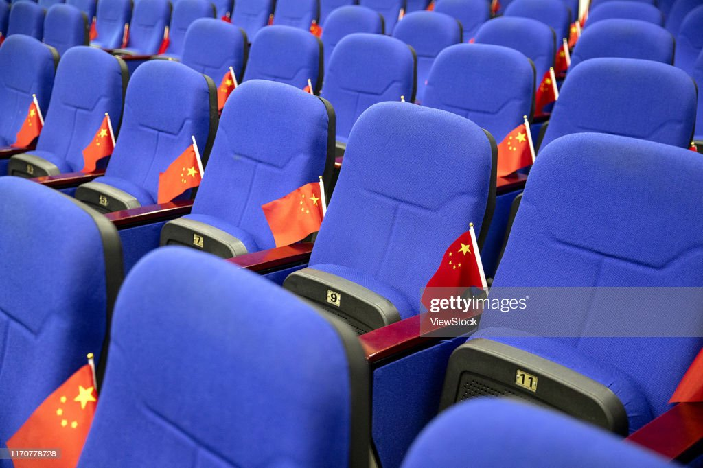 The conference room chair : Stock Photo