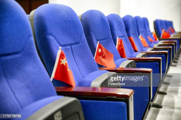 the conference room chair - visual_effects stock pictures, royalty-free photos & images