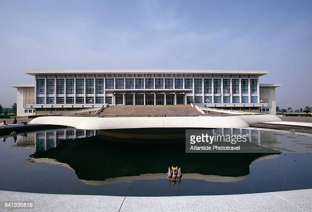 The Congress Palace