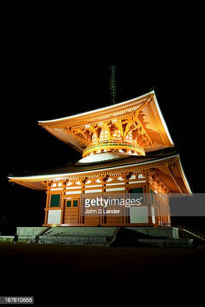 The construction of Daito was started by Kobo Daishi in 816 and was completed in 887 by Shinzen Daitoku This massive structure represents the ideals...
