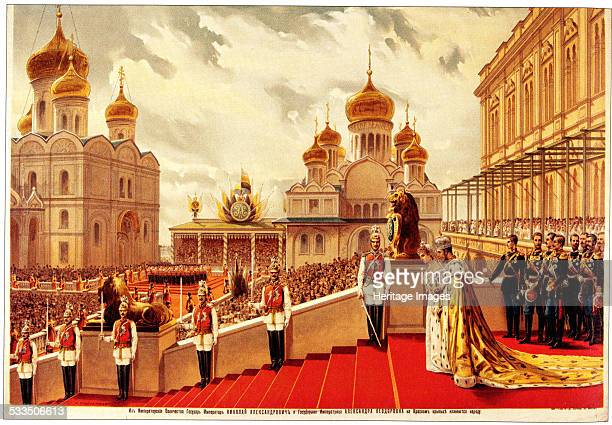 The Coronation Ceremony of Nicholas II On the Red Porch 1896 Found in the collection of State History Museum Moscow