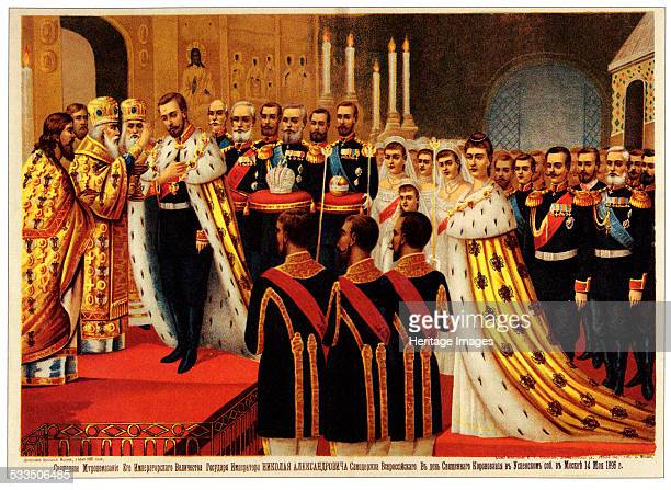 The Coronation Ceremony of Nicholas II The Anointing 1896 Found in the collection of State History Museum Moscow