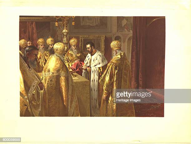 The Coronation Ceremony of Nicholas II The Eucharist 1899 Found in the collection of State History Museum Moscow Artist Lebedev Klavdi Vasilyevich