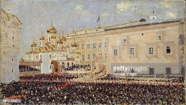 The Coronation of the Emperor Alexander III in the Moscow Kremlin on 15th May 1883 1883 Found in the collection of the State History Museum Moscow