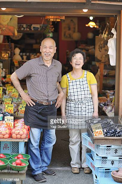The couple of the owner Japanese grocer