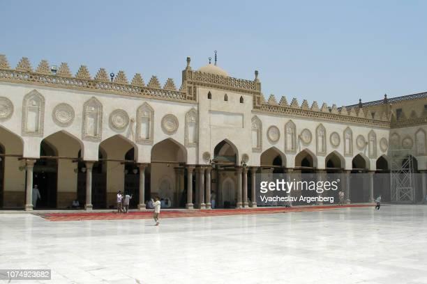 the courtyard of al-azhar university, cairo - argenberg imagens e fotografias de stock