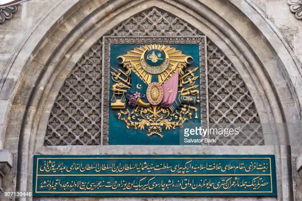the covered bazaar - coat of arms stock pictures, royalty-free photos & images