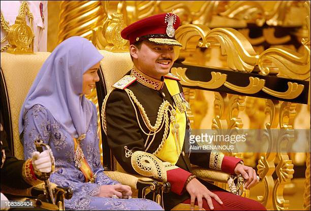 The crown Prince Al Muhtadee Billah and his wife Princess Sarah at the celebration at Istana Palace in Brunei Darussalam on July 15 2006