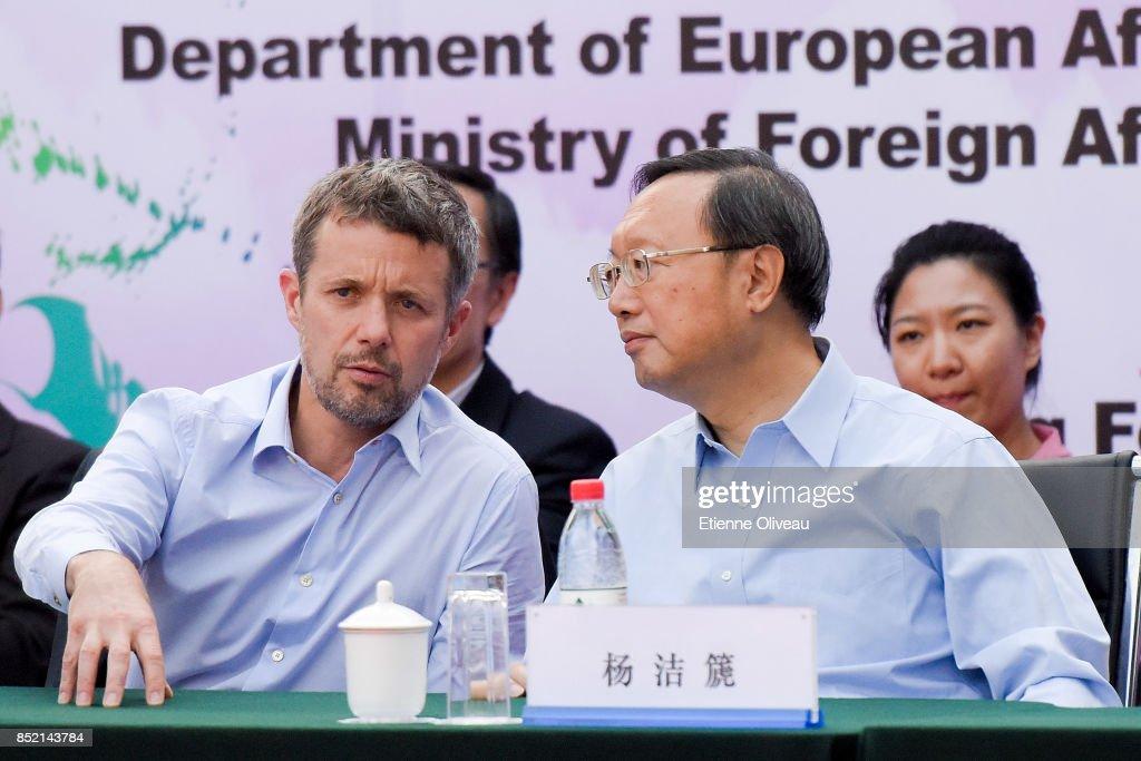 Danish Crown Prince Frederik Visits China - Day 1 : News Photo