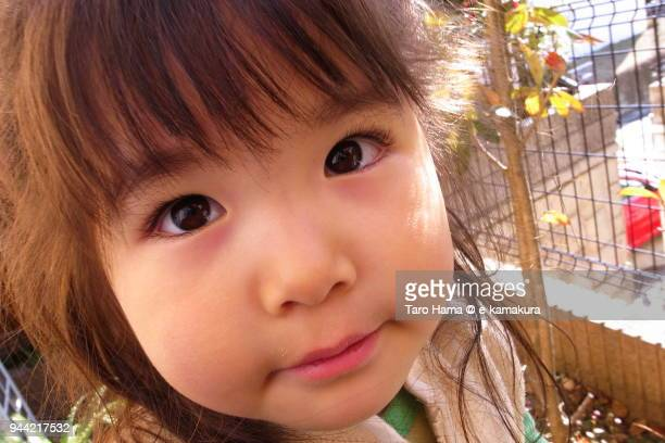 The crying girl at home in Japan