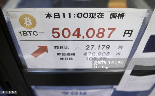 The current price of bitcoin against Japanese yen is displayed outside the Coin Trader bitcoin retail store in Tokyo Japan on Wednesday Aug 30 2017...