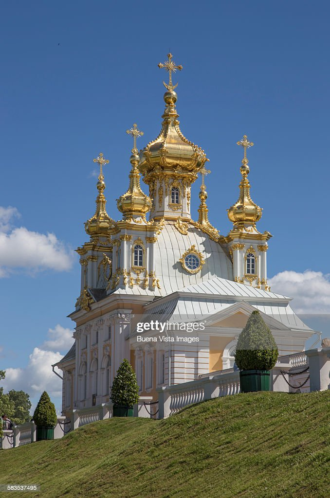 The Czar summer palace in St Petersburg : Stock Photo