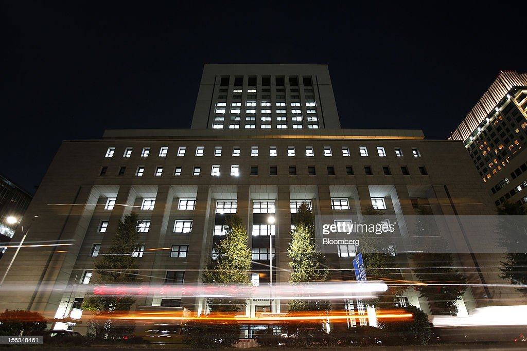 The Dai-Ichi Life Insurance Co. headquarters stands in Tokyo, Japan, on Tuesday, Nov. 13, 2012. Dai-Ichi Life is scheduled to announce first-half earnings results on Nov. 14. Photographer: Kiyoshi Ota/Bloomberg via Getty Images