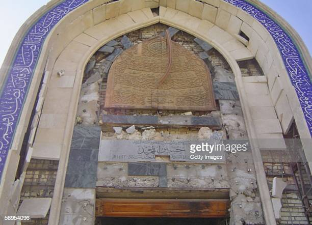 The damaged mosque which hosts the grave of Iraqs former dictator Saddam Husseins father is seen on February 28 2006 in the city of Tikrit 105 miles...
