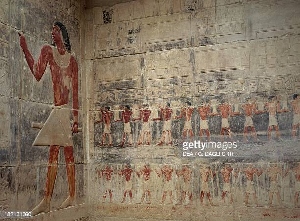 The deceased and offering bearers relief the last room of the Mastaba of Kagemni Saqqara Egyptian civilisation Old Kingdom Dynasty VI