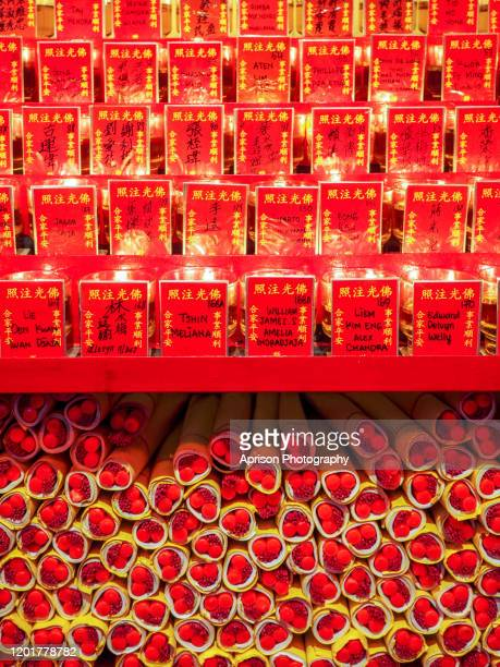 the decoration and accessories to welcome chinese new year 2020. - 式典 ストックフォトと画像