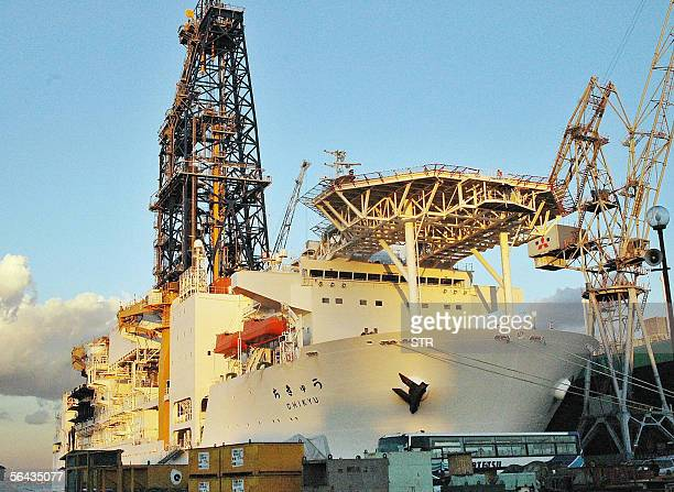The deepsea drilling vessel Chikyu is docked at Mitsubishi Heavy Industries' shipyard in Yokohama suburban Tokyo 14 December 2005 ending its first...