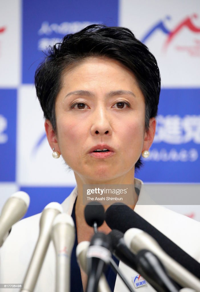 Opposition Democratic Party Leader Renho Press Conference