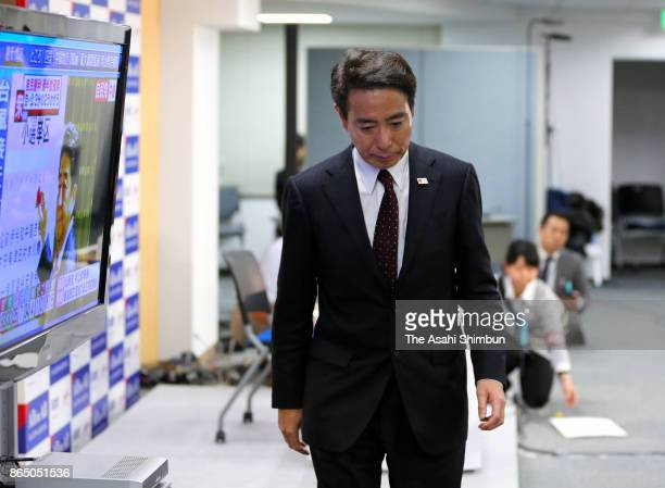 The Democratic Party of Japan president Seiji Maehara leaves after a press conference after the general election on October 22 2017 in Tokyo Japan...