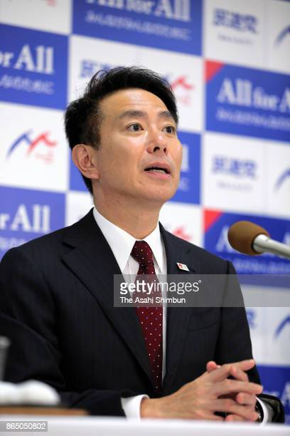 The Democratic Party of Japan president Seiji Maehara speaks during a press conference after the general election on October 22 2017 in Tokyo Japan...